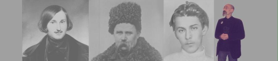 Les Ukrainiens ont-ils une âme ? Oles Pliouchtch mènel'enquête…